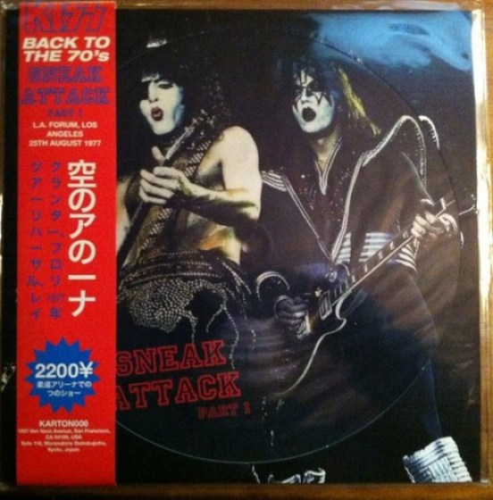 kiss-sneak-attack-part-1-obi-picture-disc-limited-lp-vinyl_833013-discos-vinilo