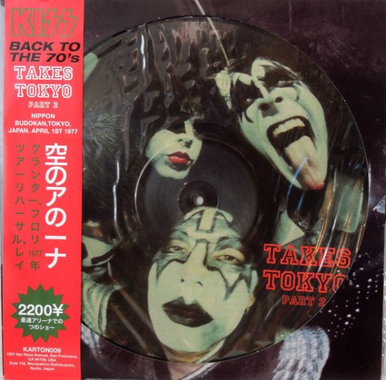 kiss-tokyo-tapes- picture-disc-rare-limition-edition-part-II- complete- record-vinilo-vinyl